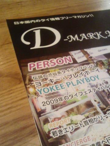 渋谷系タイポップ。。。