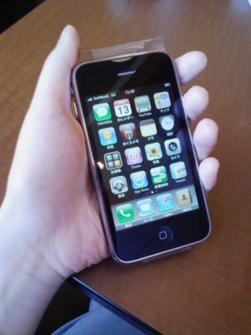 iPhone買った