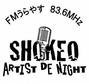 今月はラジオでNORO!